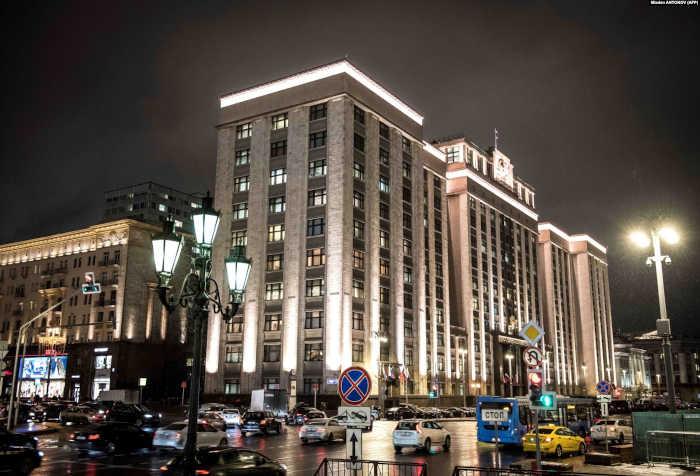 Здание Государственной думы РФ, бывшее здание Госплана СССР