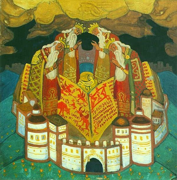 Николай Рерих. Книга Голубиная (Помин о четырёх королях). 1911 год
