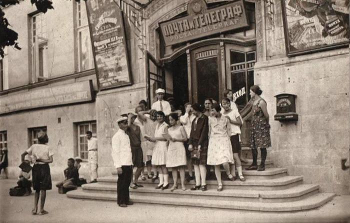 Севастопольский Главпочтамт, 1920-е годы