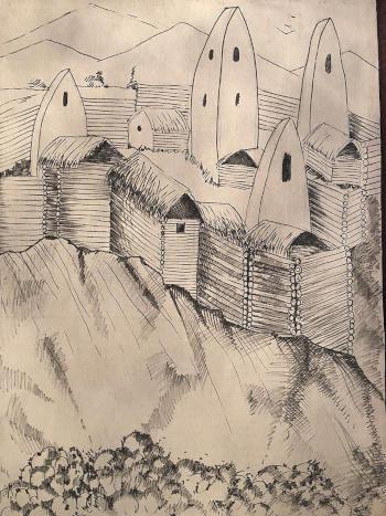 Поселение в Древней Колхиде