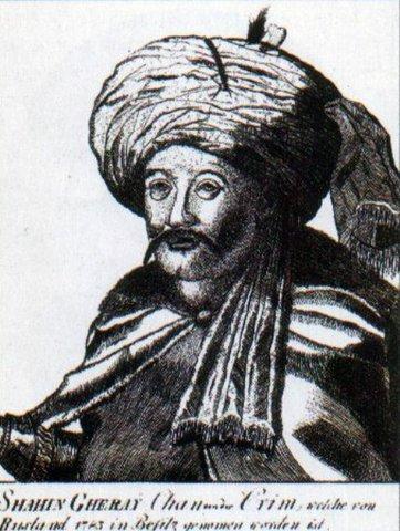 Шахин Герай