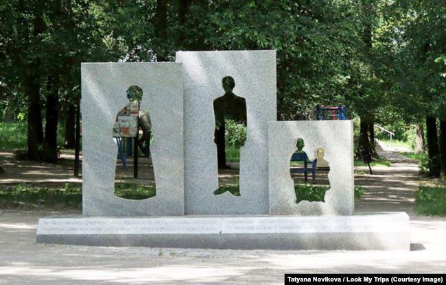 Памятник меннонитам – жертвам сталинского террора, Запорожье