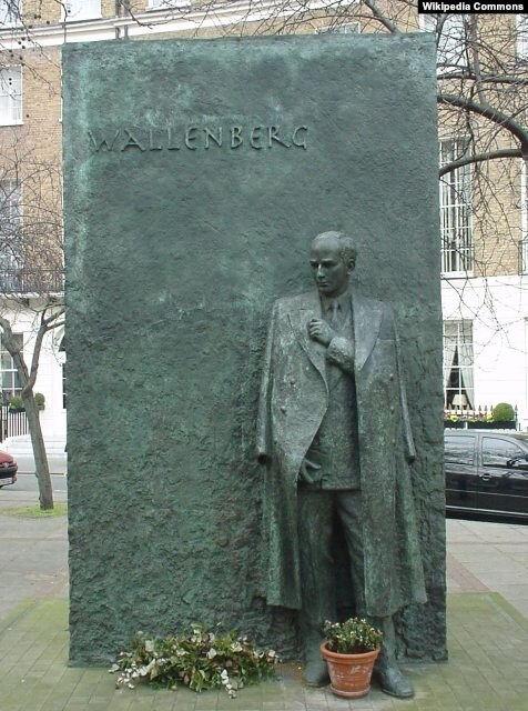 Памятник Раулю Валленбергу в Лондоне