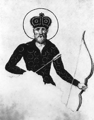 Вахтанг Горгасали