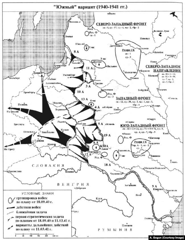Мартовский план разгрома Рейха