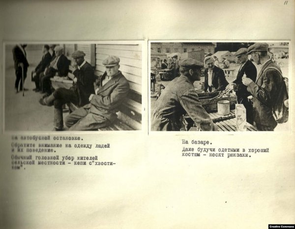 Рассекреченный учебник для советских шпионов